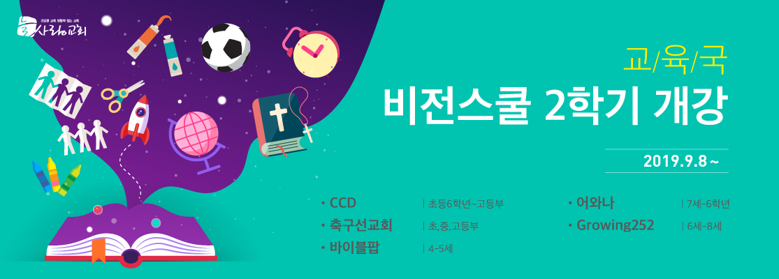비전스쿨-웹-banner.jpg