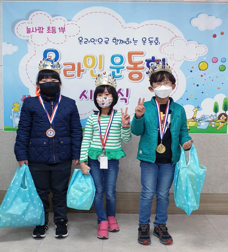 800온라인 운동회 시상식 수상자 사진 2.jpg