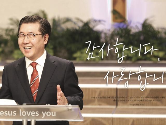 2020. 10. 25 정승룡 담임목사 이임 예배